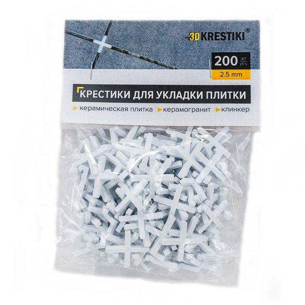Крестики для укладки плитки 2.5 мм (200 шт.)